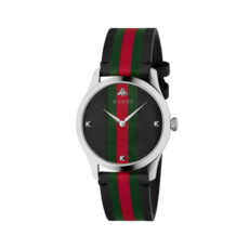 Gucci G-Timeless Le Marché des Merveilles Multi-Colour Dial Stainless Steel Unisex Quartz Watch YA1264079